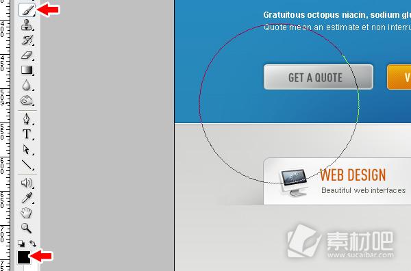 PS制作一个好的网页主页教程