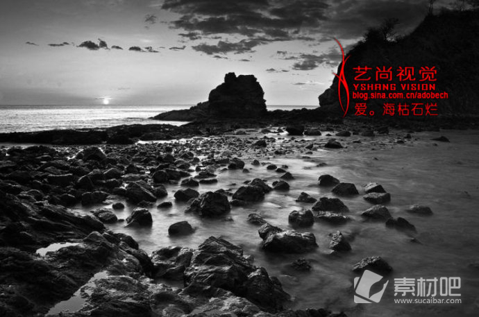 PS制作黄昏夕阳下的海滩浪漫效果教程