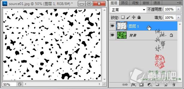 的位置单击进行取样颜色,如下图所示:-用PS绘制水滴