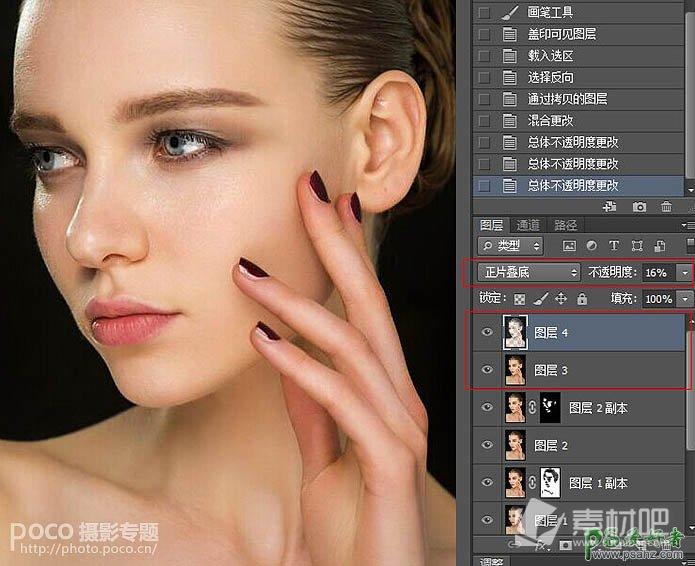 如何使用PS插件及修图工具细节磨皮 学习用photoshop插件及修图工具