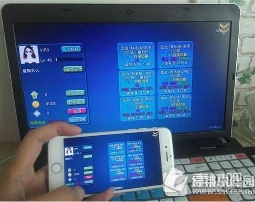 iphone怎么投影到电脑上 苹果iphone投屏到电脑方法