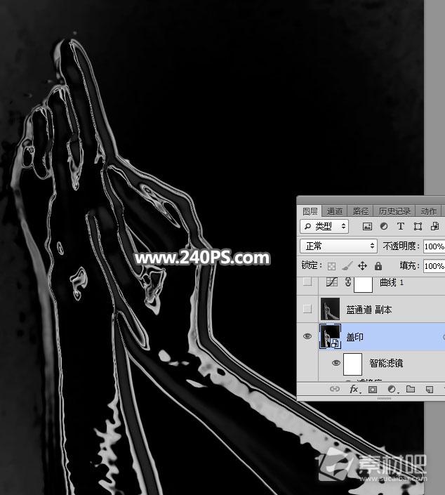 制作蓝色液态冰冻手臂图片的PS教程