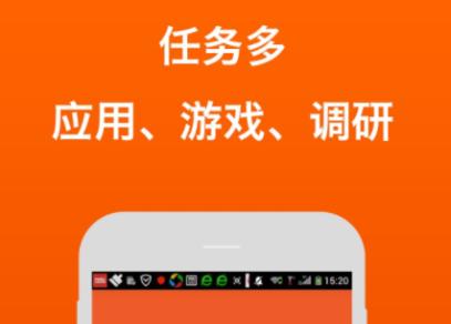 金稻田试玩网赚app