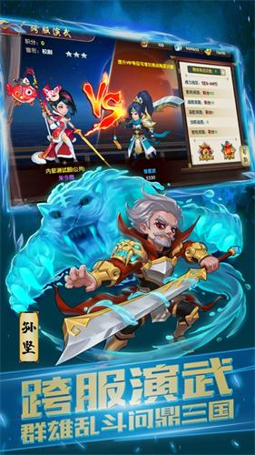 龙之剑圣iOS版
