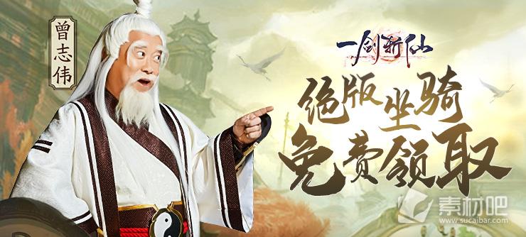 一剑斩仙9377