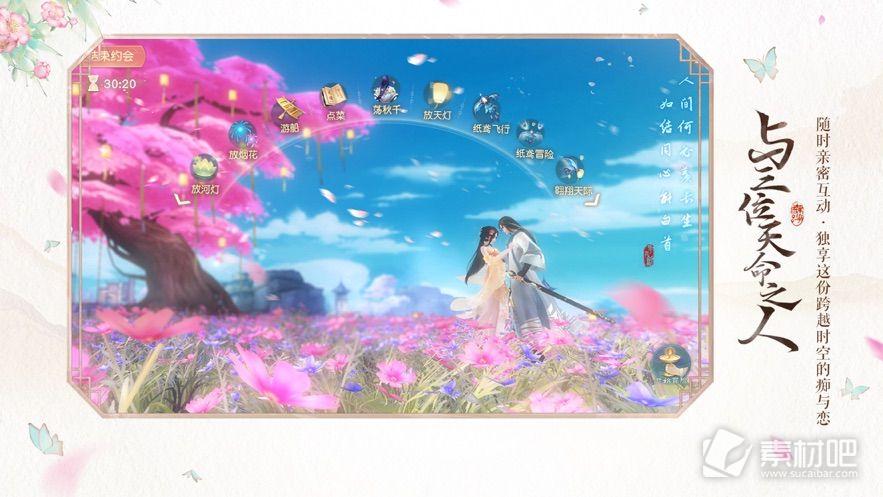 花与剑首发版
