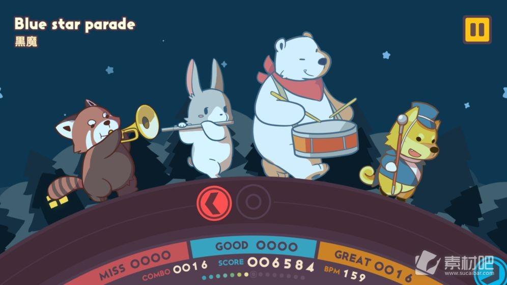 不可思议乐队WonderParade