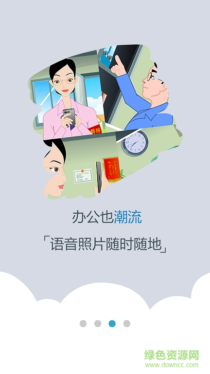 江苏政务服务网app