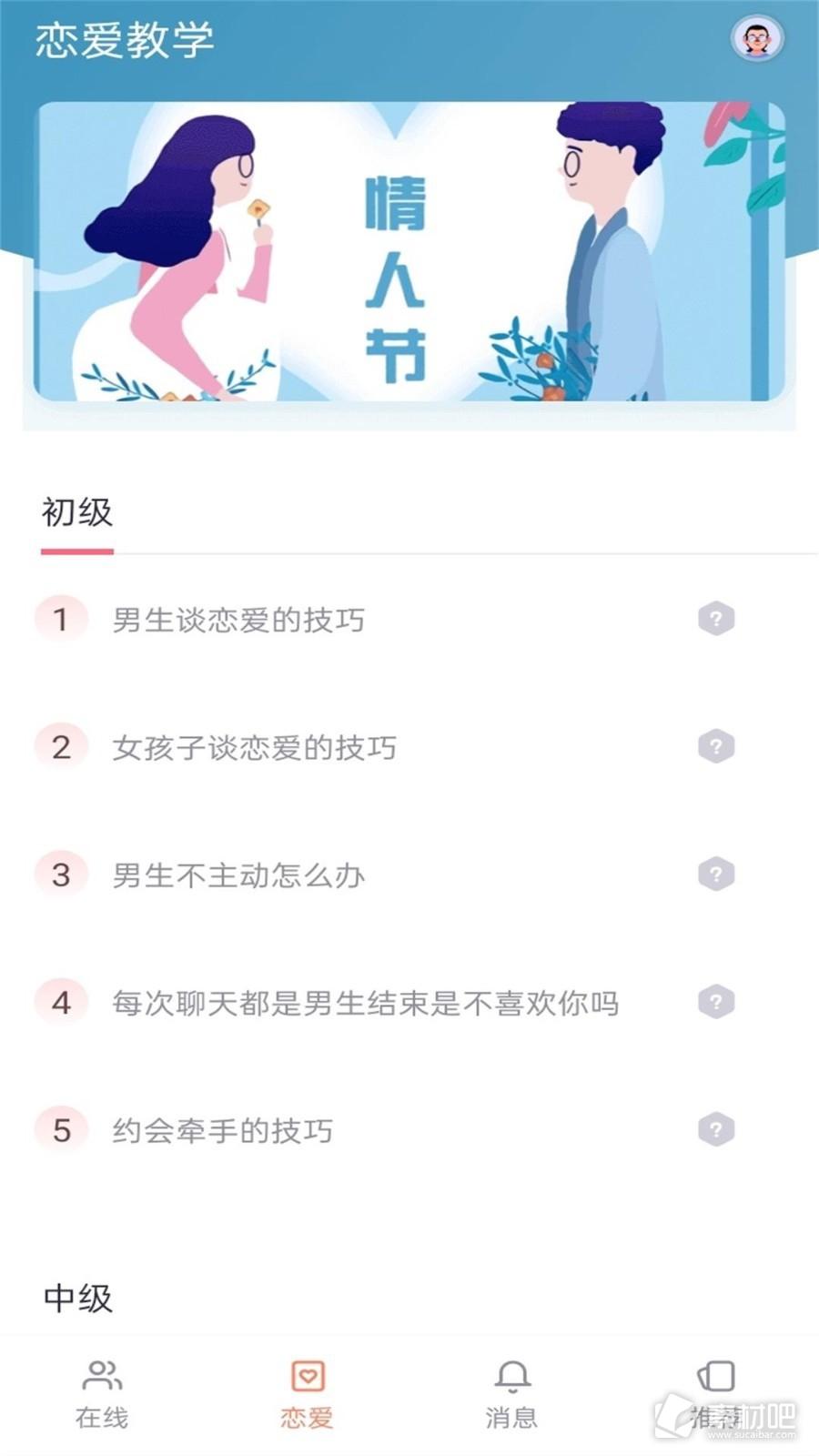 秋葵app下载汅api免费