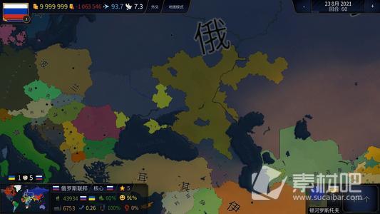 文明时代2:新系统4.0最新版
