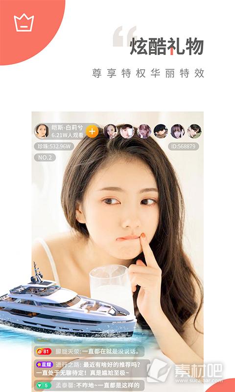 快喵app破解版下载网址2021