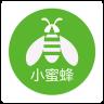 小蜜蜂2021破解无限免费