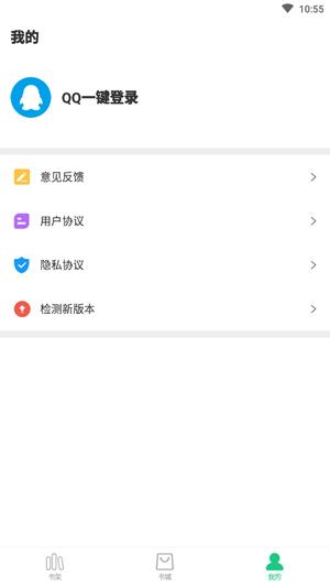 红蓝全本txt小说