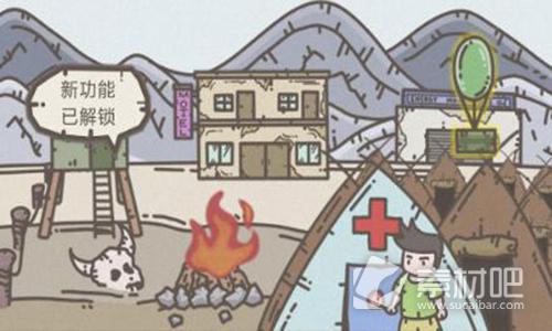 幸存者营地礼包兑换码