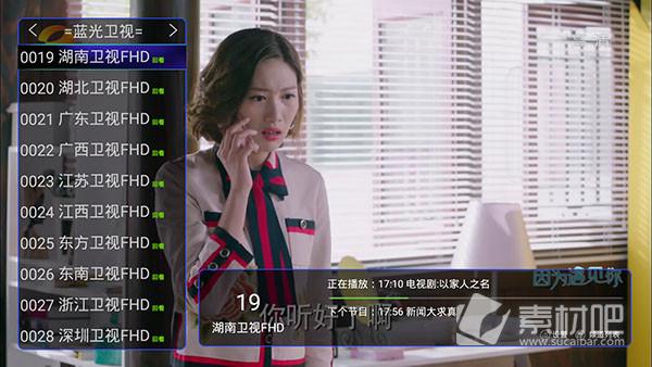 超爱tv破解版