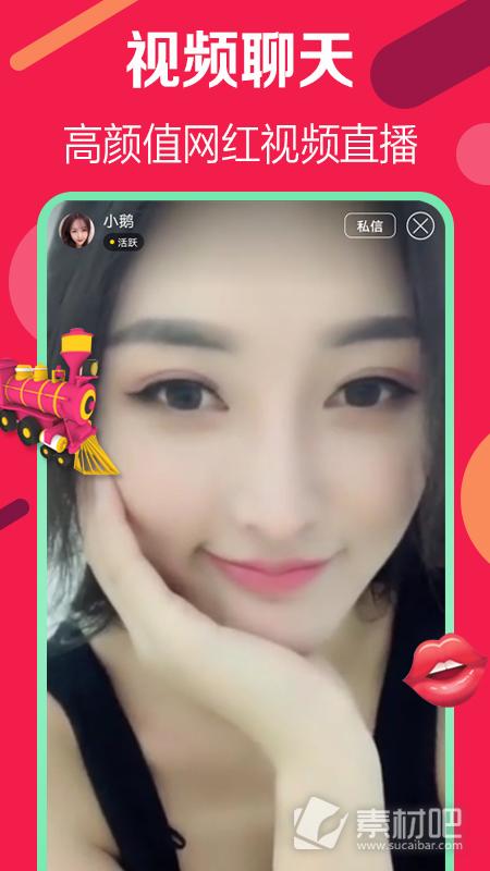 秋葵视频成版