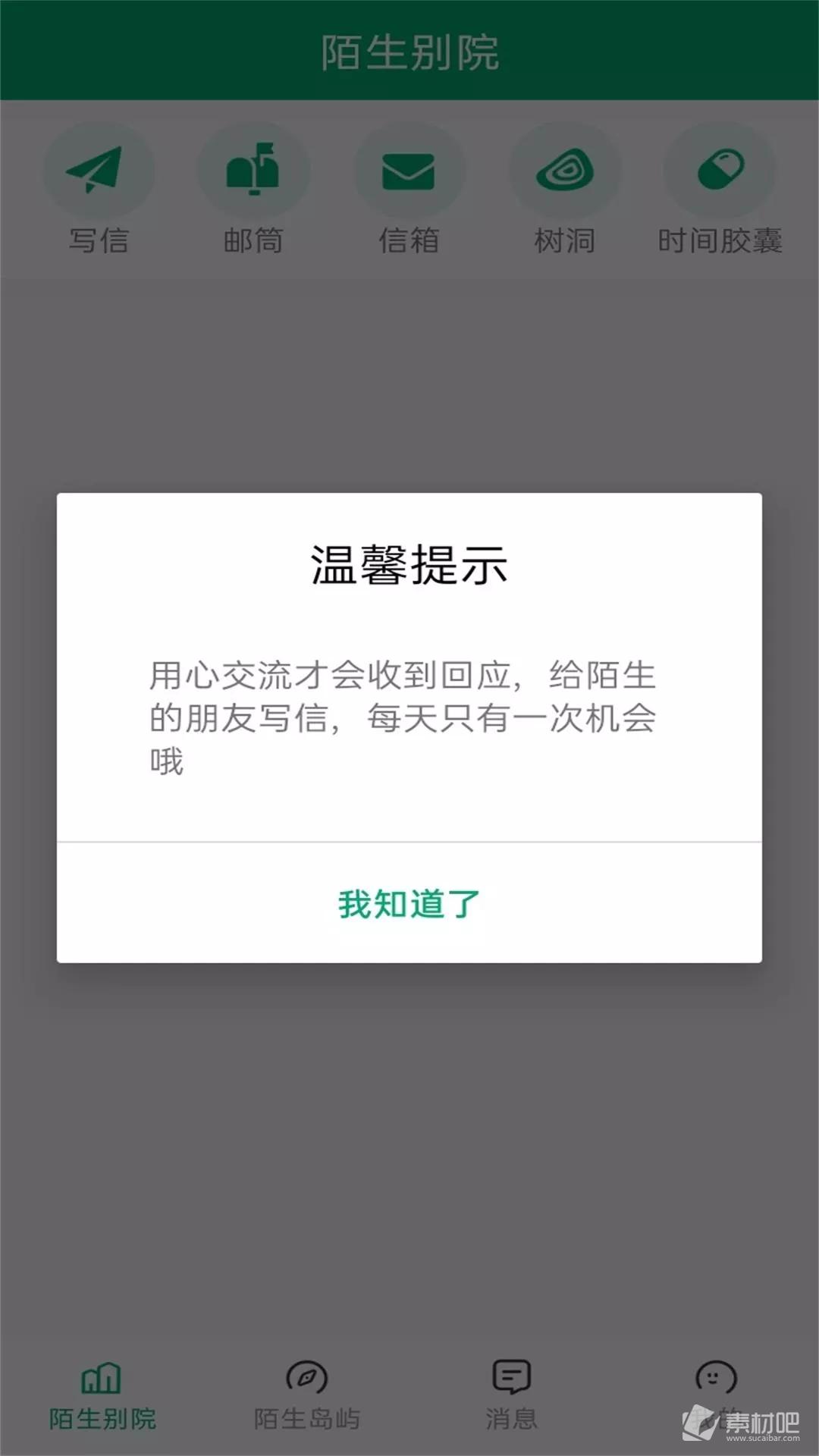 水果app下载安装