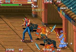 三国战纪 乱世拳皇3最新版