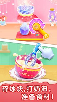 宝宝甜品店下载免费游戏