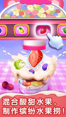 宝宝甜品店游戏下载安装
