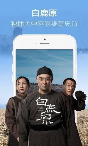 猛虎app下载安装