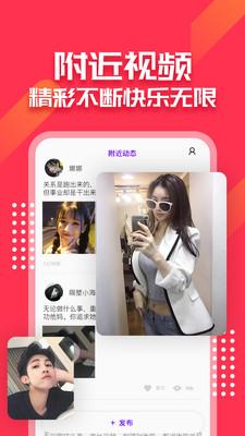 泡芙app