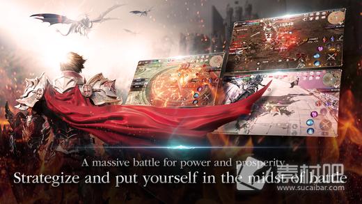 天堂2:革命