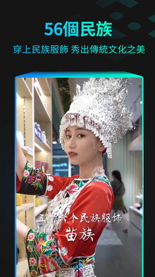 脸玩FacePlay