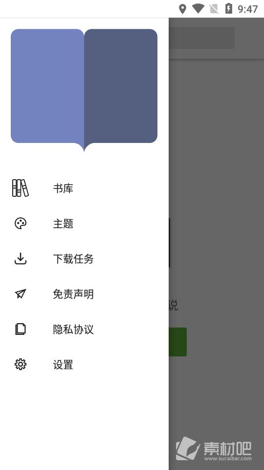 云悦免费热门小说