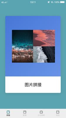 mh01app梅花下载