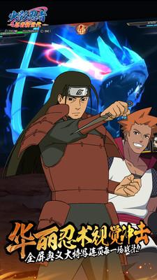 火影忍者:忍者新世代
