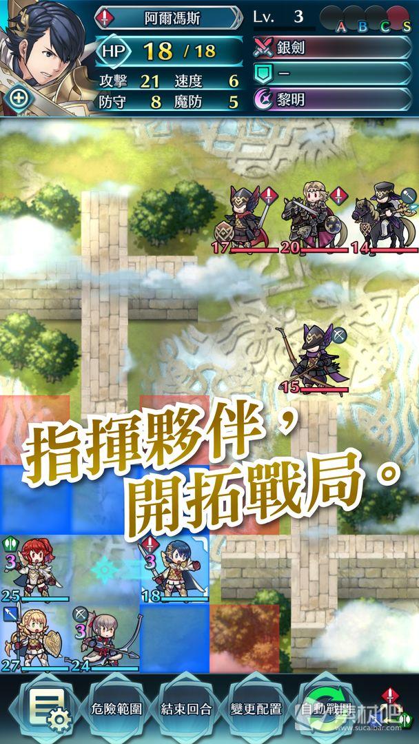 火焰纹章:英雄无限钻石