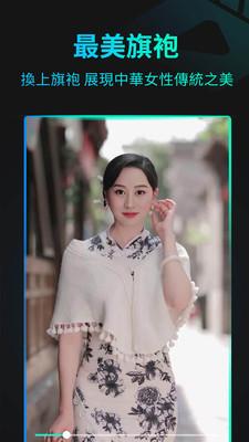 脸玩FacePlay下载