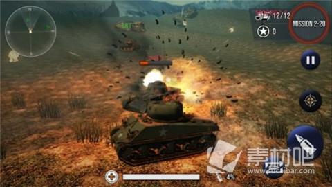 斗殴坦克世界大战