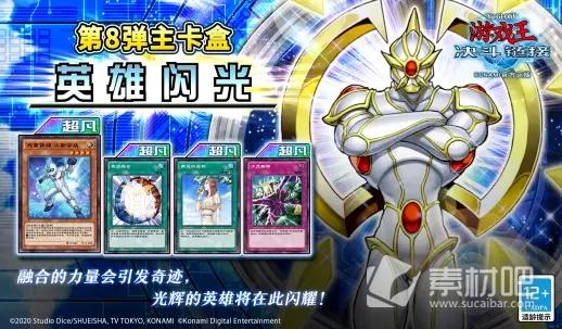 游戏王决斗链接元素英雄卡组构建