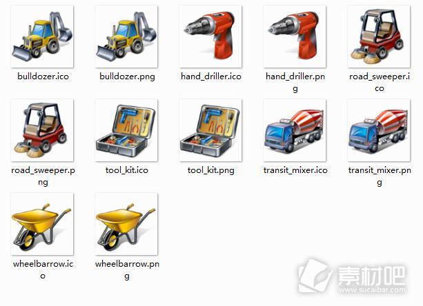 建筑工地工具图标