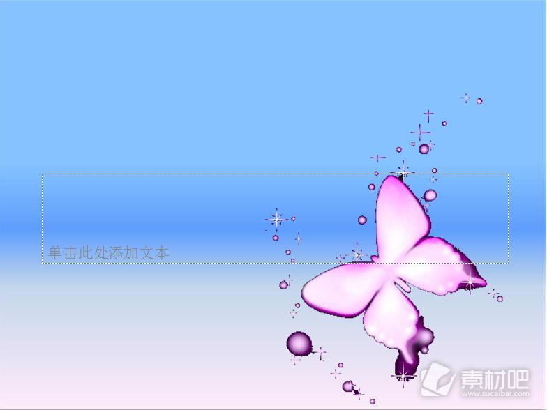 蝴蝶背景ppt模板