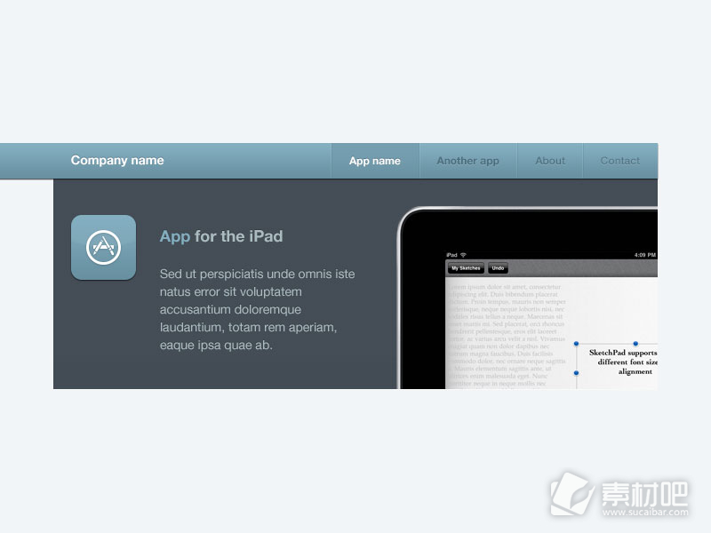 app网站设计模版PSD素材
