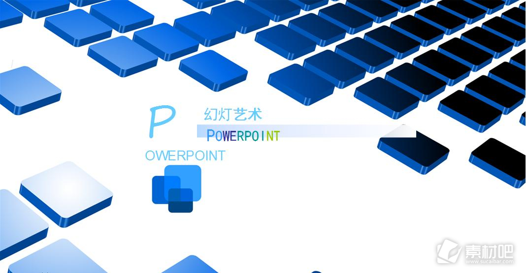 企业办公ppt模板
