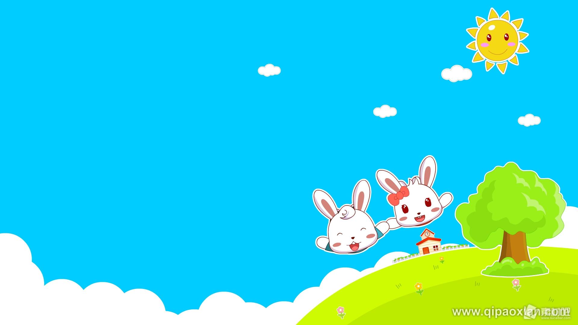 起跑线可爱卡通小白兔桌面壁纸