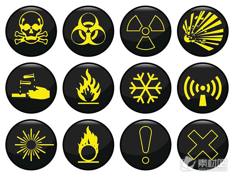 【10p】ios4s信号图标素材|九尾狐信号图标素材|wifi