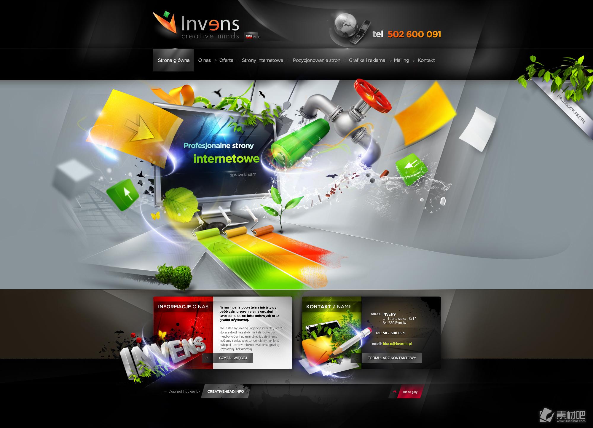 картинки сайтов с крутым дизайном того, чтобы