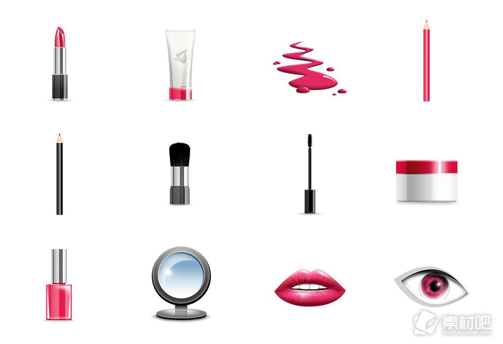 美女化妆品粉色系生活图标