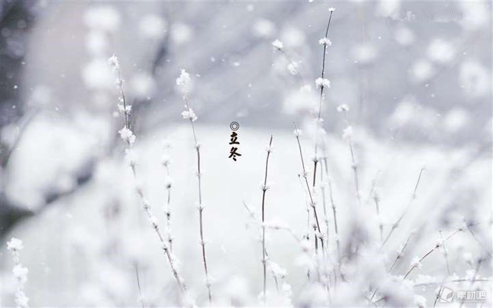 24节气立冬雪景高清节气壁纸