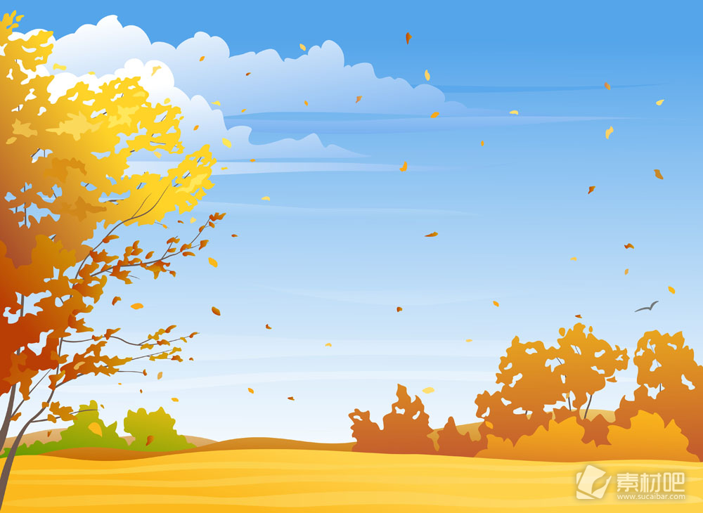 黄蓝色卡通天空树木PPT背景图片