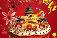 中国红素材素材