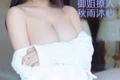 【TuiGirl]推女郎系列】2017.03.07  No.084 陈秋雨 [41P]