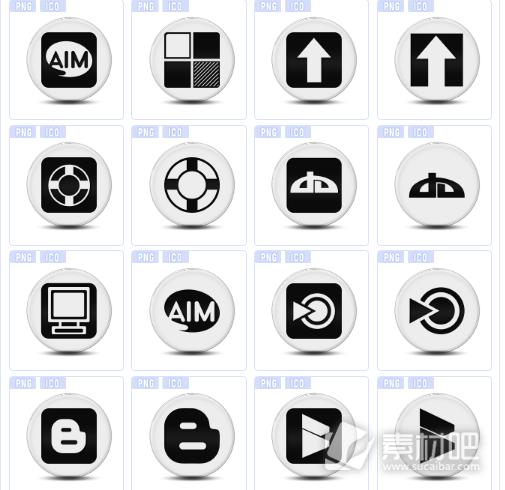 黑白系列图标免费下载
