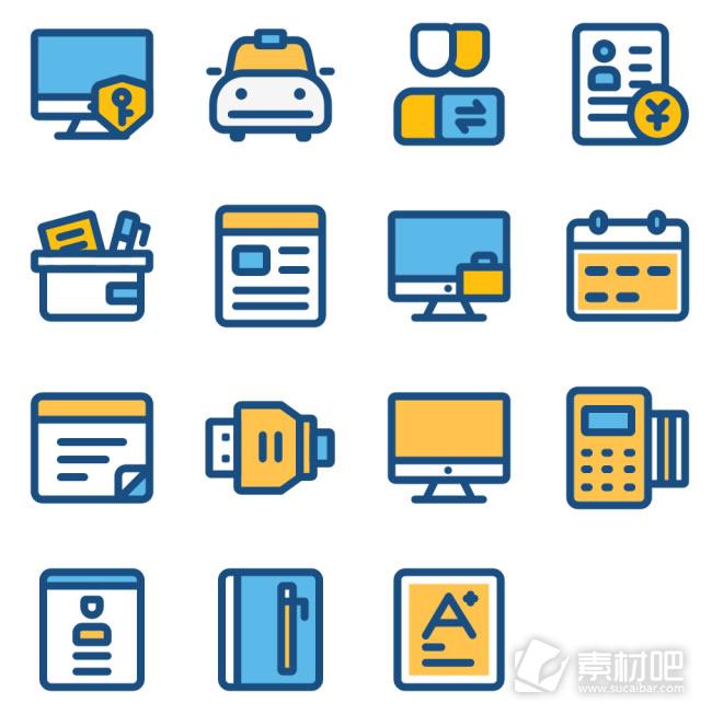 OA办公系统图标素材