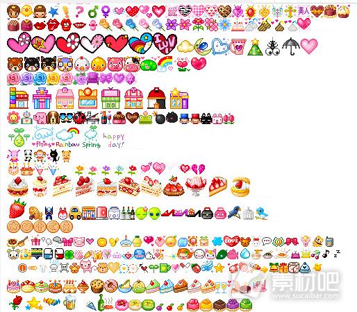 700个超多可爱GIF小图片